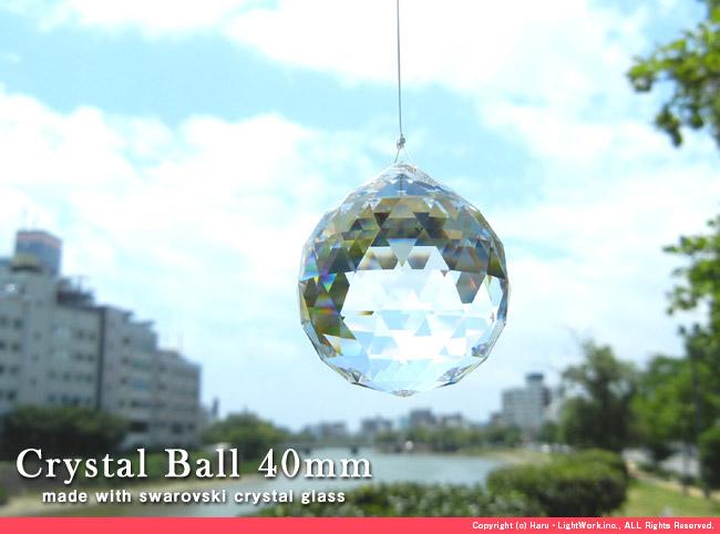 サンキャッチャークリスタルボール40mm01