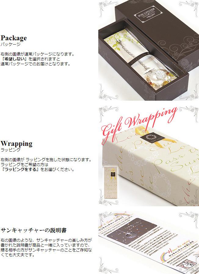 天然石バッグチャーム金運・仕事運09